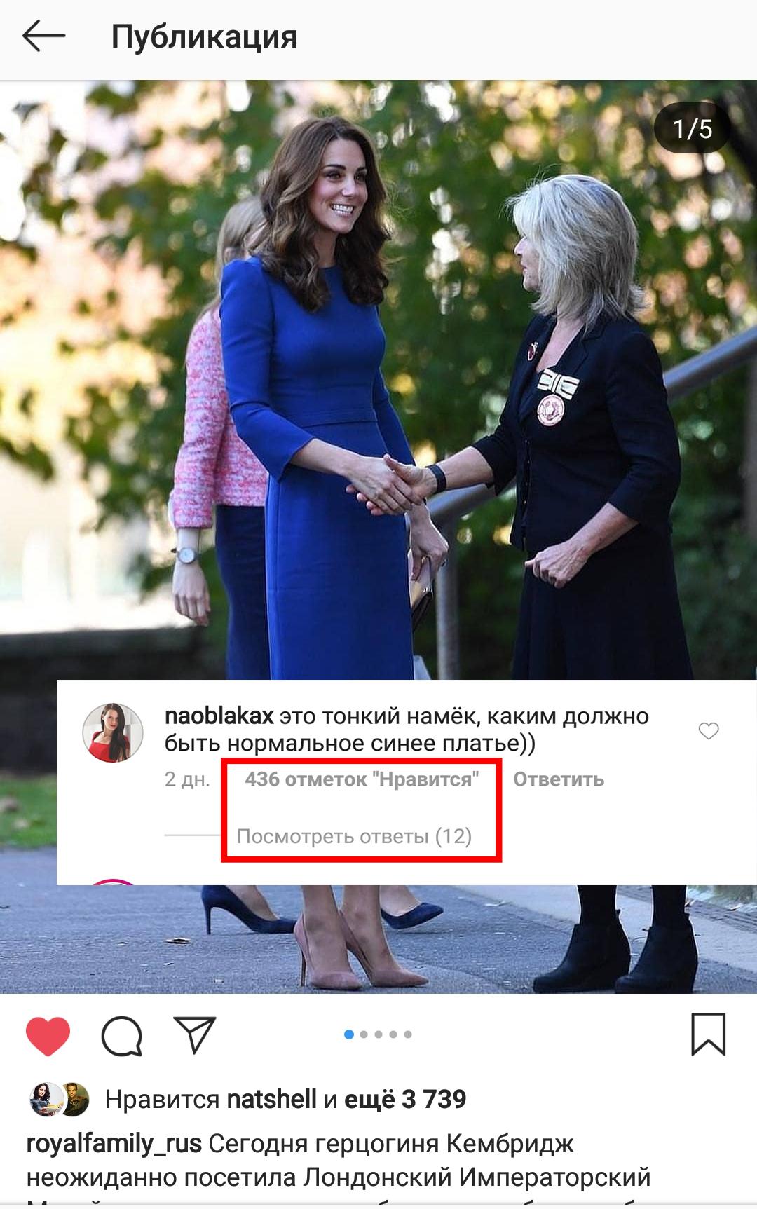 продвижение в инстаграм комментариями | naoblakax.ru