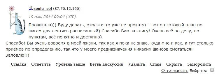 как найти своё предназначение человека   naoblakax.ru