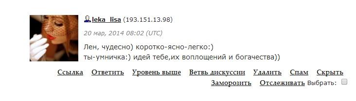 chto-takoe-prednaznachenie-cheloveka-i-kak-najti-svoyo   naoblakax.ru