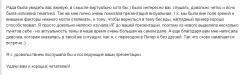 вебинар про инстаграм | naoblakax.ru