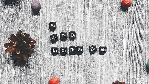 prodvizhenie-v-instagram-aktivnosti | naoblakax.ru