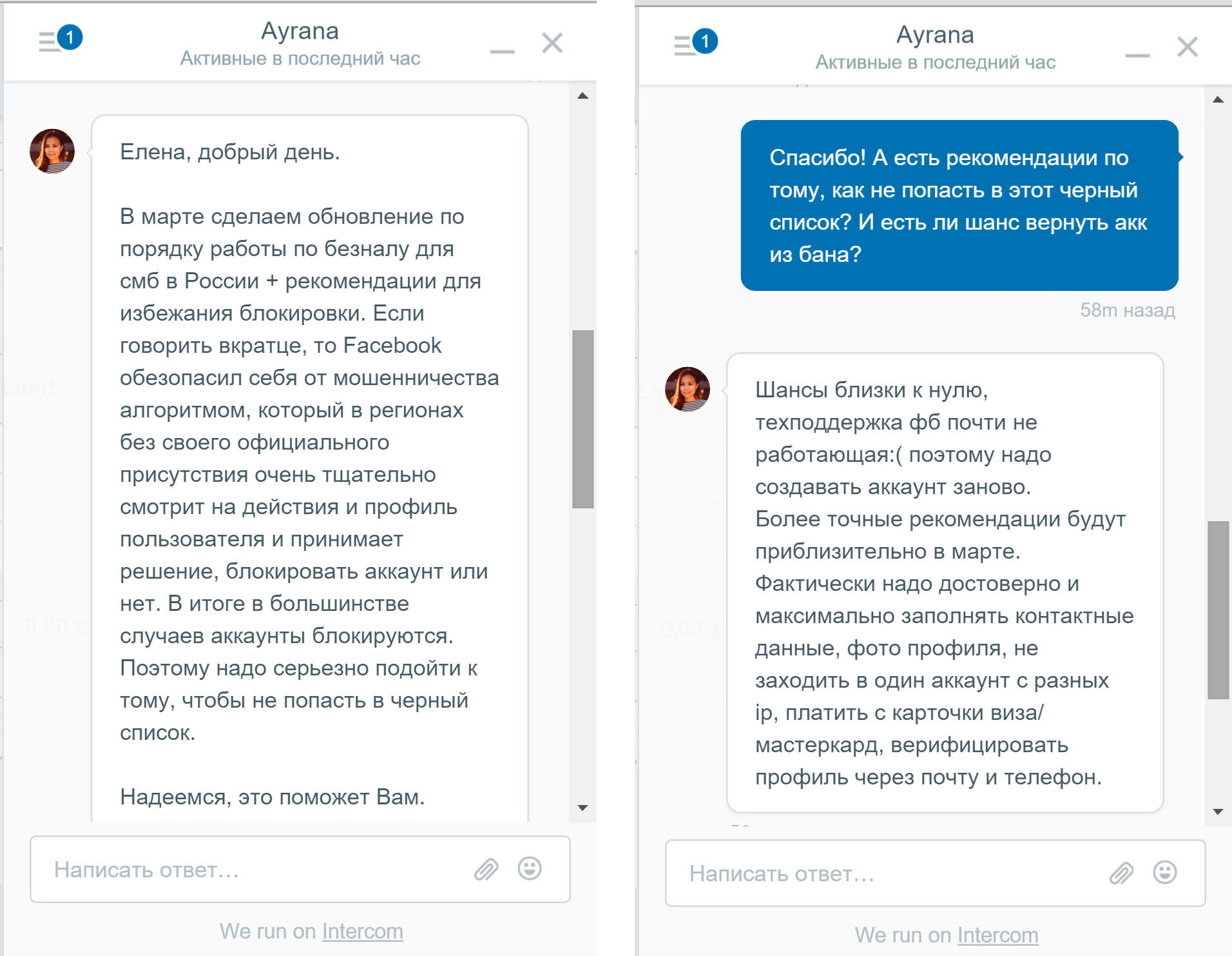 не работает инстаграм Twitter: Официальная реклама в инстаграм: как разместить и как