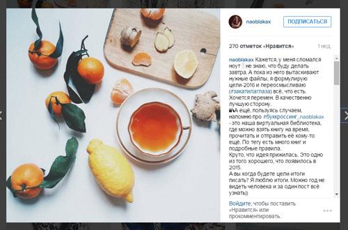 prodvizhenie-v-instagram-kak-sdelat-xoroshee-foto-v-lichnyj-akkaunt | naoblakax.ru