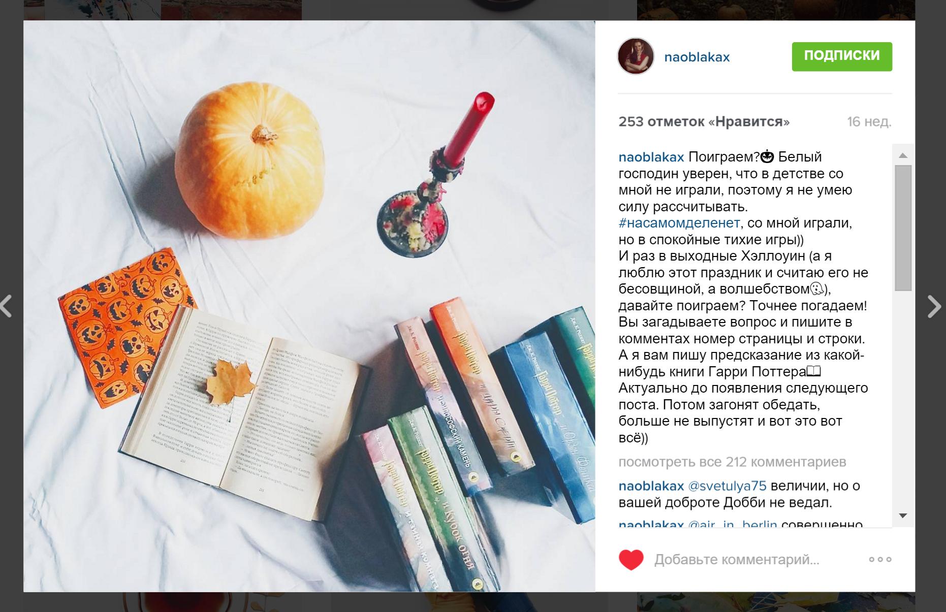 kak-sdelat-xoroshee-foto-v-instagram-fotofon |naoblakax.ru