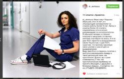 продвижение услуги в инстаграм | naoblakax.ru