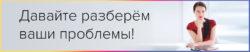 Елена Пискарева консультация | naoblakax.ru
