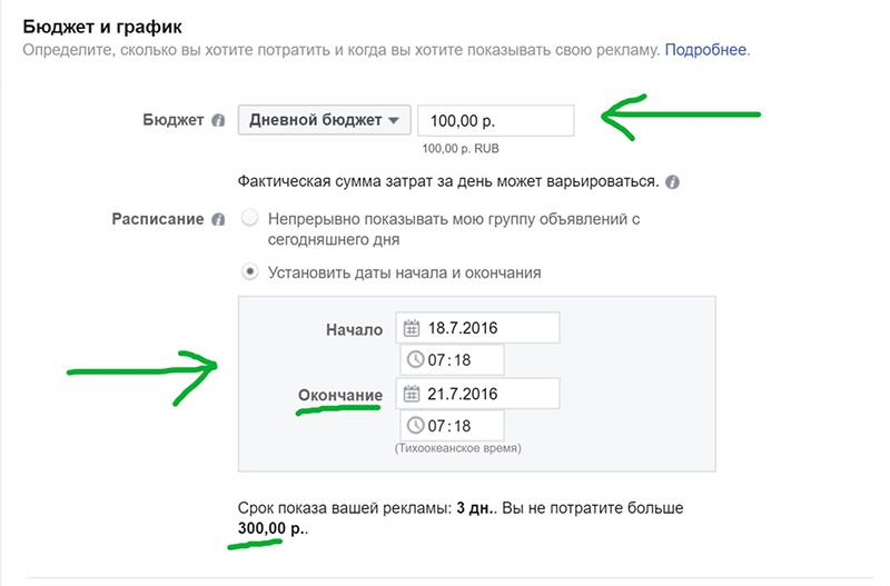 kak-zapustit-targetirovannuyu-reklamu-v-instagram-dlya-prodvizheniya-lichnogo-akkaunta | naoblakax.ru
