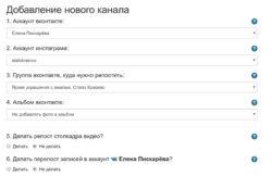 репост в инстаграм обзор сервиса onemorepost   naoblakax.ru