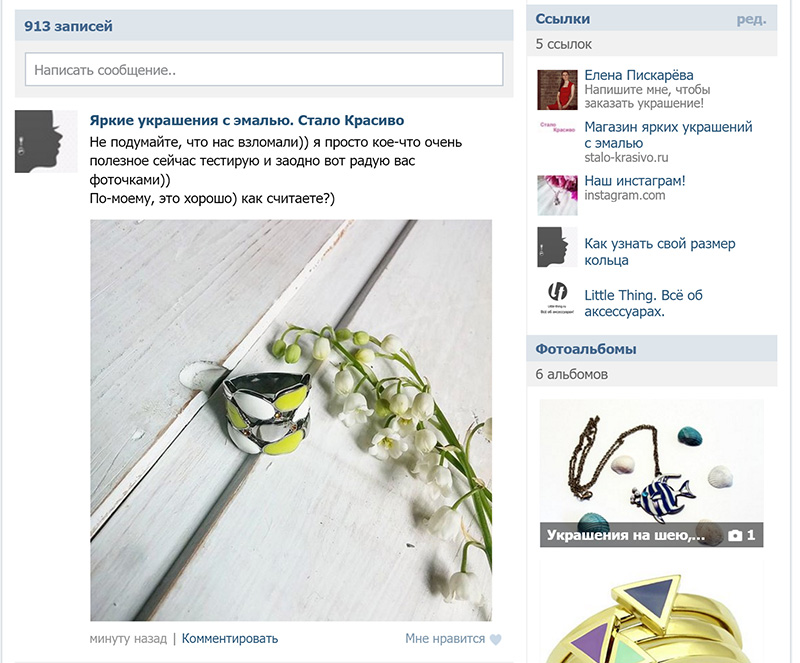 kak-podelitsya-postom-iz-instagram-v-drugix-socsetyax-obzor-servisa-onemorepost   naoblakax.ru