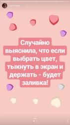сториз в Инстаграм |naoblakax.ru