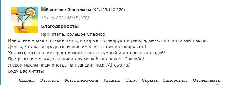 как найти своё предназначение   naoblakax.ru