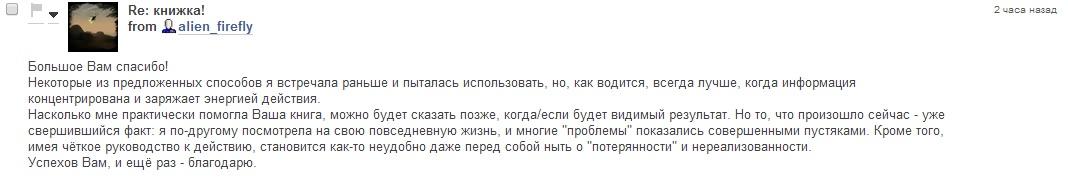 как найти своё предназначение | naoblakax.ru
