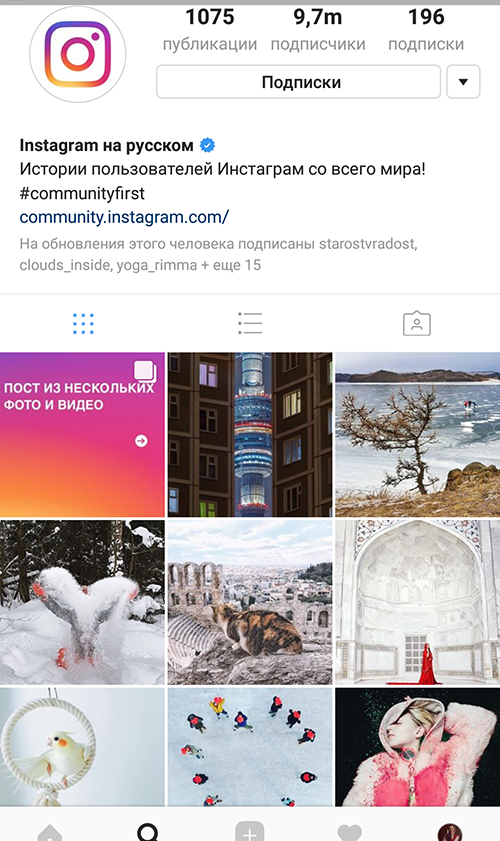 kak-dobavit-neskolko-fotografij-v-odin-instagram-post | naoblakax.ru