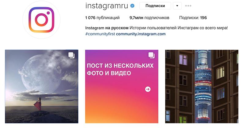 Как сделать несколько фото в одной рамке в инстаграм