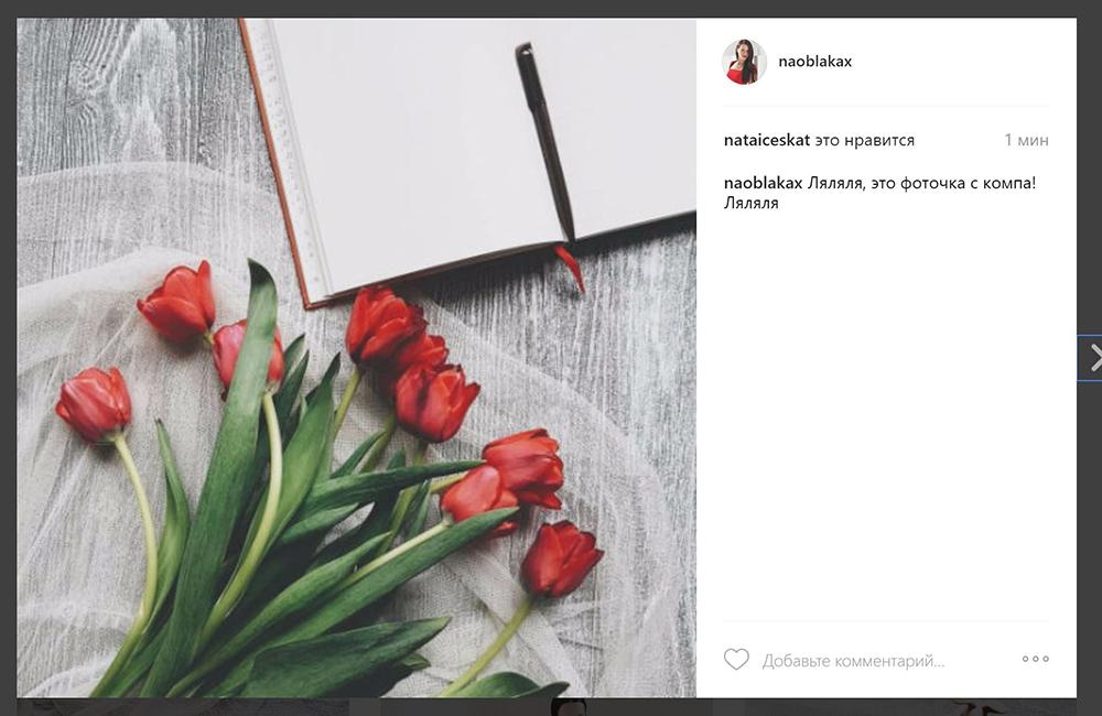 zachem-vam-instagram-dlya-kompyutera-i-kak-ego-ustanovit   naoblakax.ru