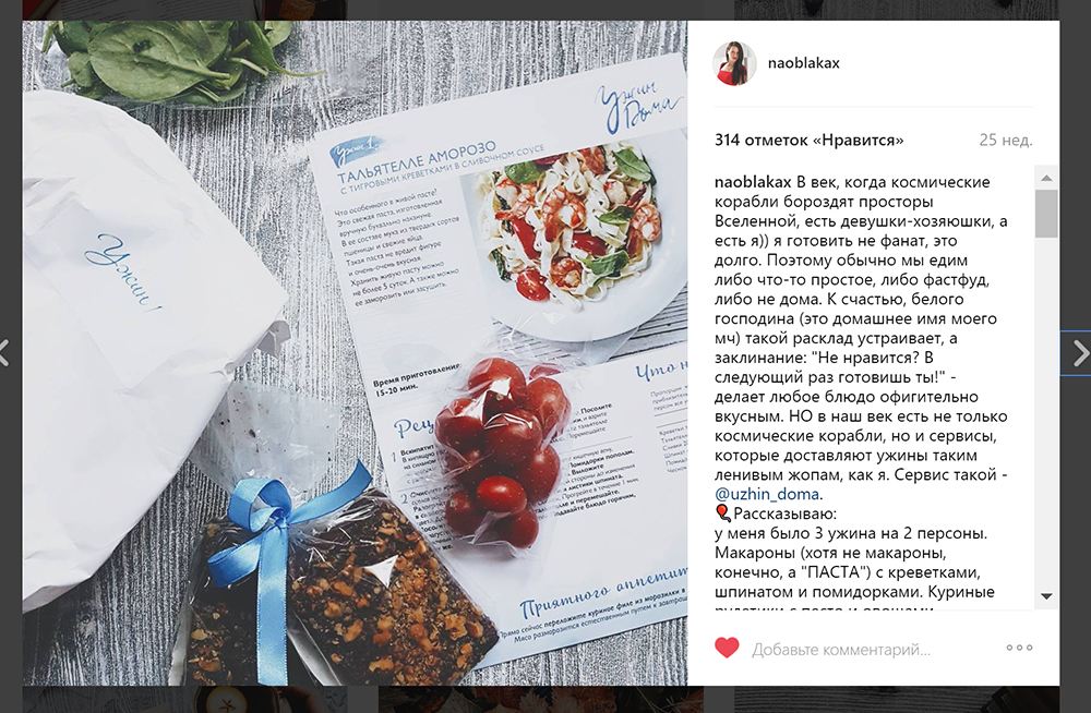 ya-u-mamy-bloger-kak-zarabotat-na-reklame-v-instagram   naoblakax.ru
