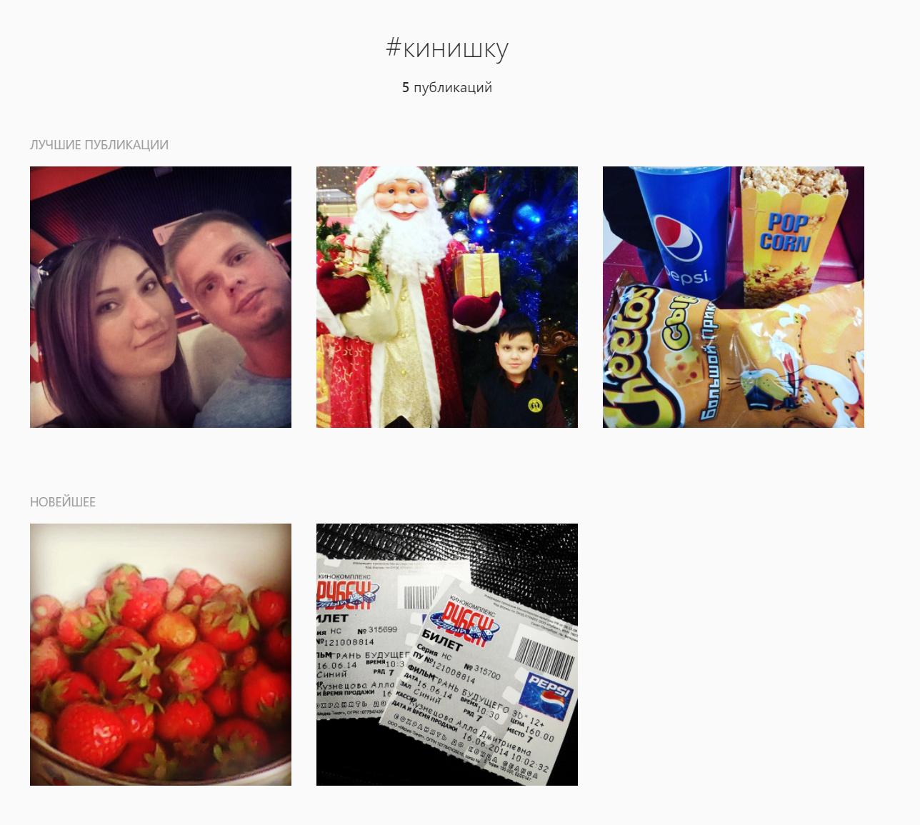 prodvizhenie-v-instagram-bolshe-xeshtegov-bogu-xeshtegov | naoblakax.ru