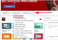 как подключить бизнес аккаунт в инстаграм   naoblakax.ru