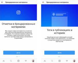 брендированная реклама в Инстаграм | naoblakax.ru