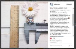 продвижение в Инстаграм виды контента | naoblakax.ru
