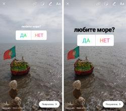 как добавить опрос в инстаграм историю | naoblakax.ru