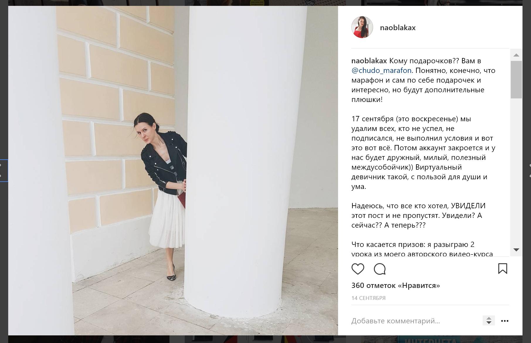 po-tu-storonu-6-idej-zachem-pryatat-instagram-posty-v-arxiv | naoblakax.ru