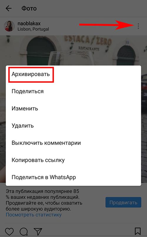 po-tu-storonu-6-idej-zachem-pryatat-instagram-posty-v-arxiv   naoblakax.ru