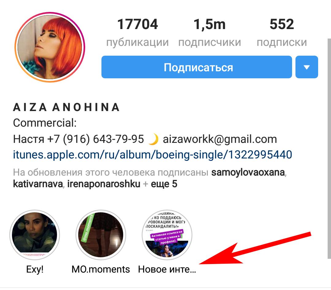15-idej-dlya-zakreplyonnyx-stories-v-instagram   naoblakax.ru