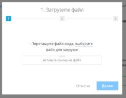 отложенный постинг в Инстаграм Parasite   naoblakax.ru