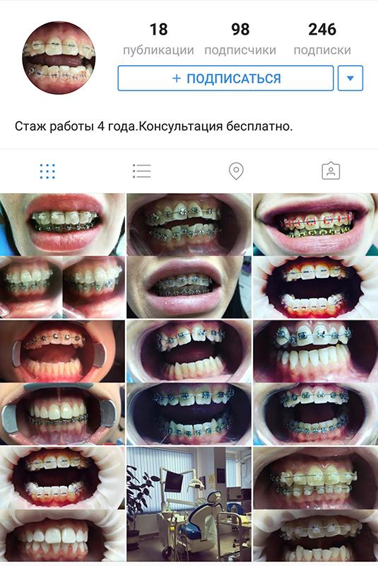 магазин в инстаграм | naoblakax.ru