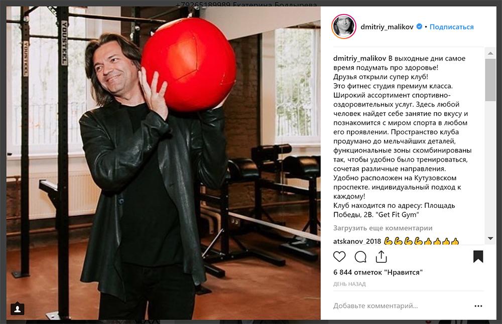 как писать посты для инстаграм | naoblakax.ru