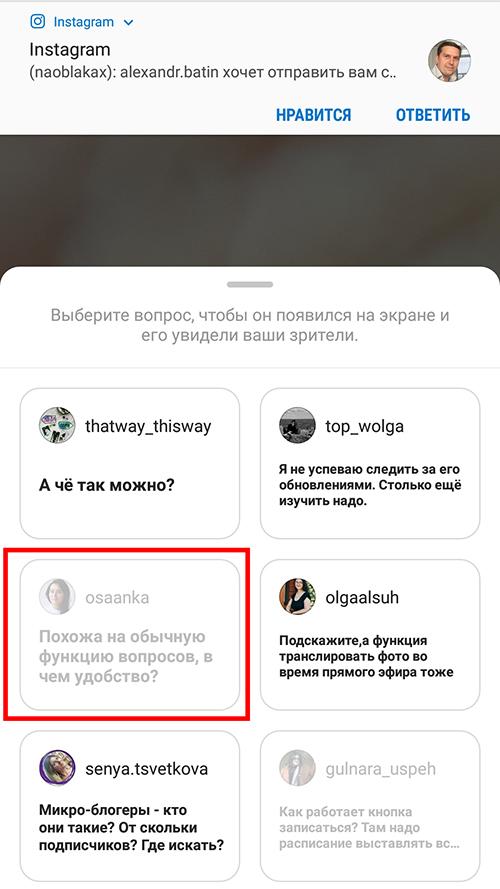 конференция в прямом эфире инстаграм | naoblakax.ru