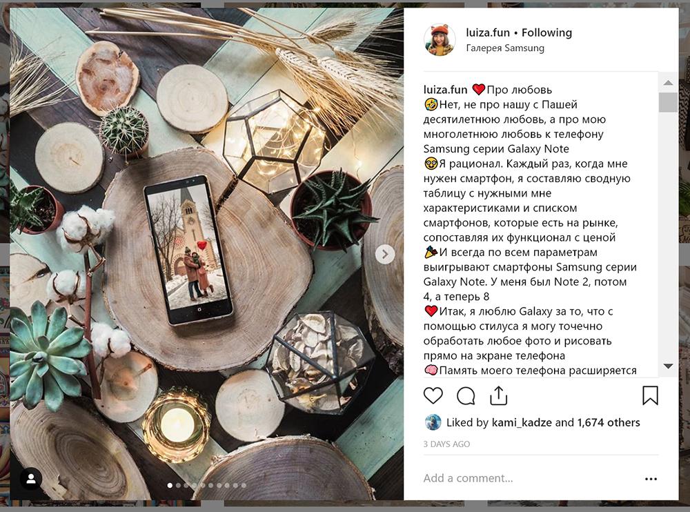 продвижение в инстаграм тренды 2019 | naoblakax.ru