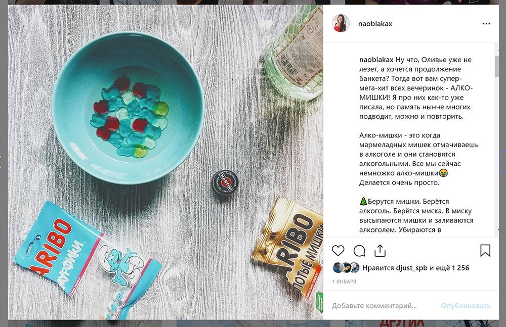 продвижение в инстаграм органический рост | naoblakax.ru
