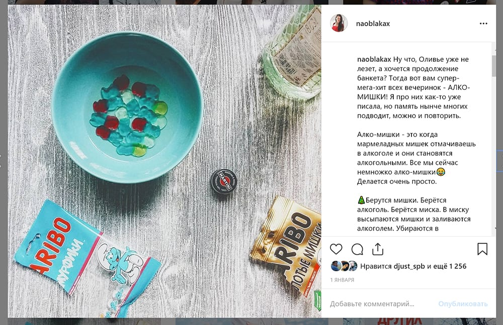 какие посты публиковать в Инстаграм
