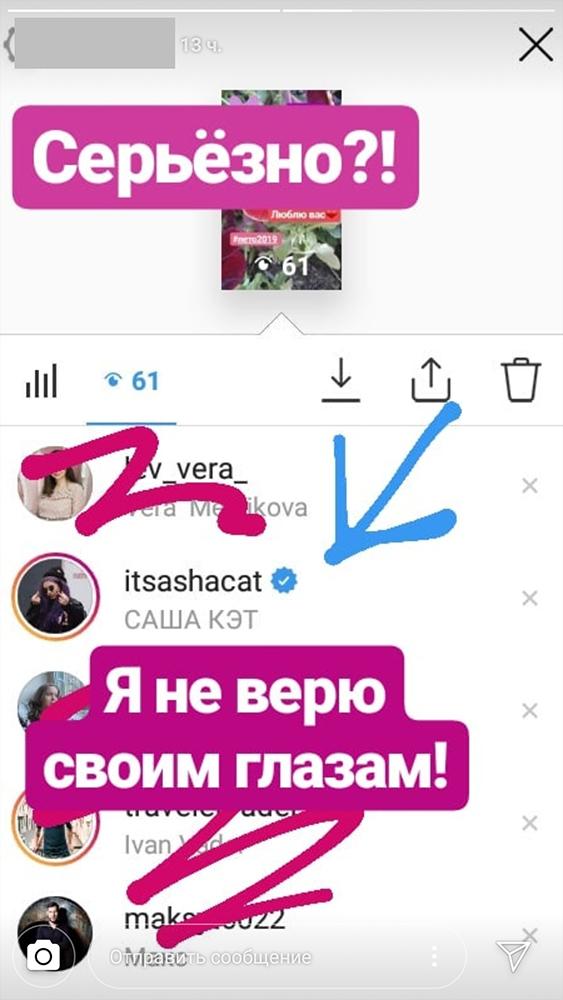 истории в инстаграм масслукинг | naoblakax.ru