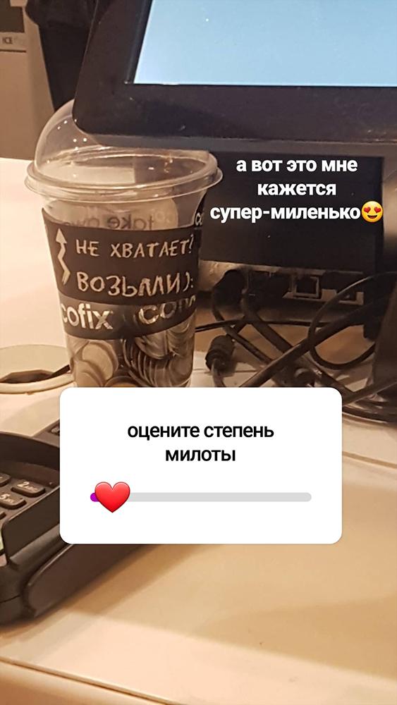 идеи для инстаграм историй | naoblakax.ru
