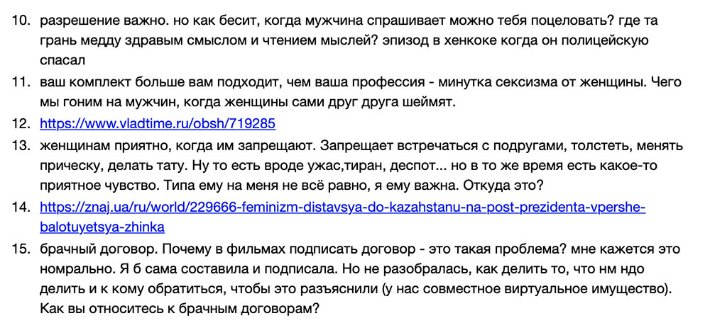 администратор инстаграм | naoblakax.ru