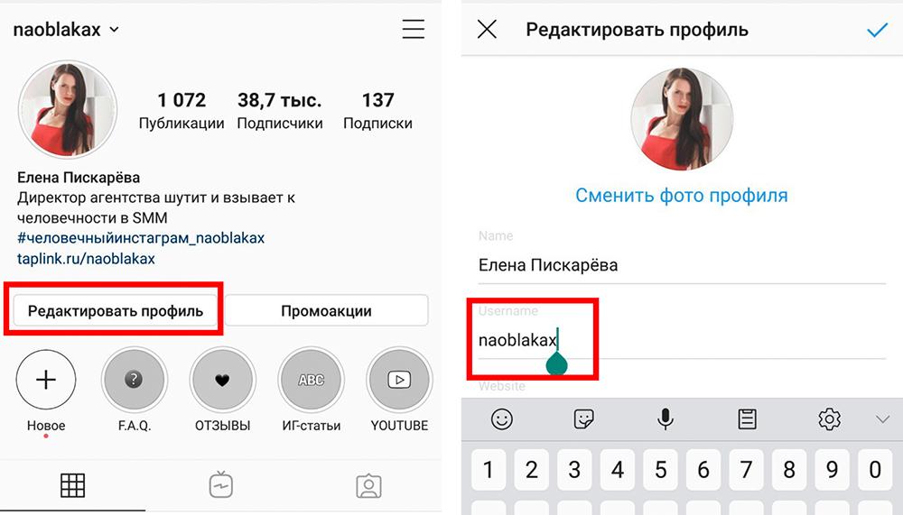 второй аккаунт в инстаграм | naoblakax.ru