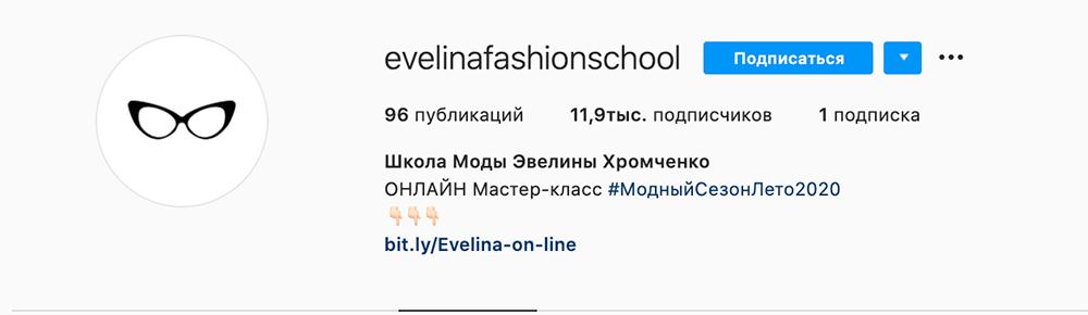 узнаваемая деталь эксперта на аватаре в Инстаграме