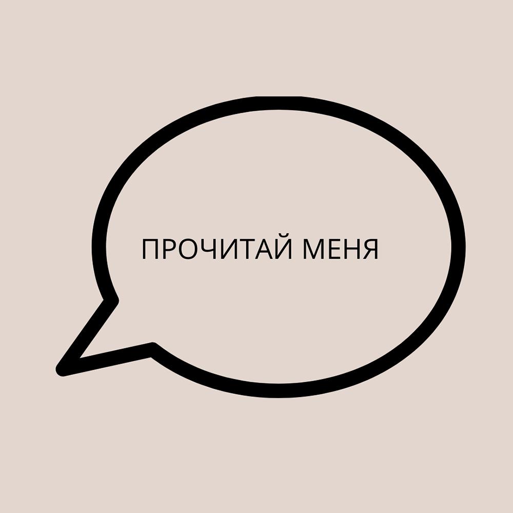 как добавить текст на фото в инстаграм | naoblakax.ru