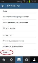 как завести два аккаунта в инстаграм   naoblakax.ru