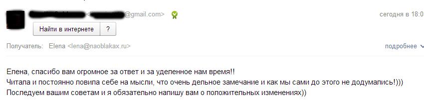 продвижение в инстаграме инструкция два аккаунта | naoblakax.ru