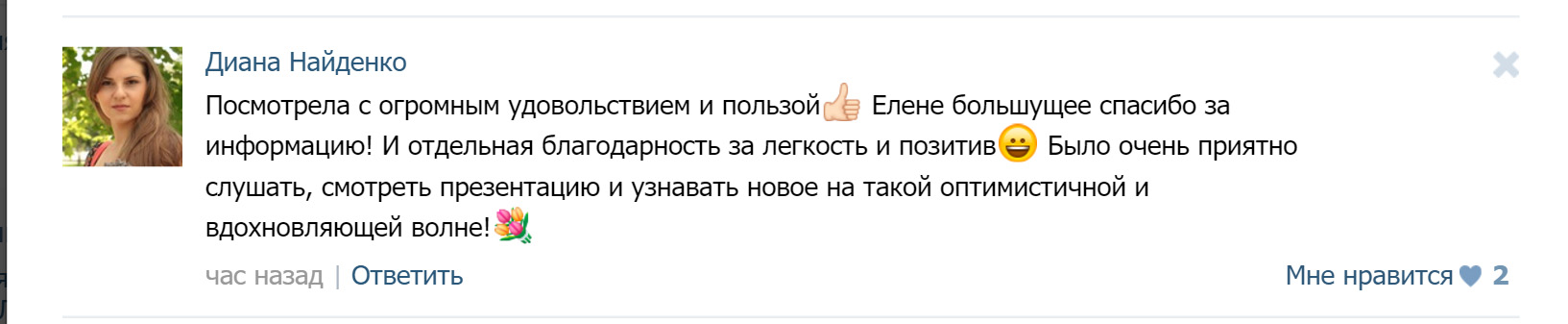 елена пискарёва | naoblakax.ru