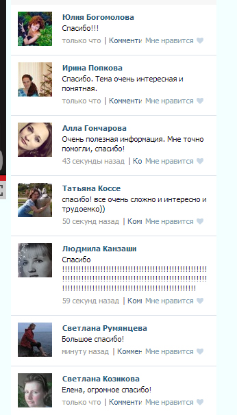 продажи в инстаграм | naoblakax.ru