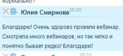 вебинар Instagram   naoblakax.ru