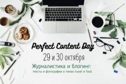 елена пискарева | naoblakax.ru
