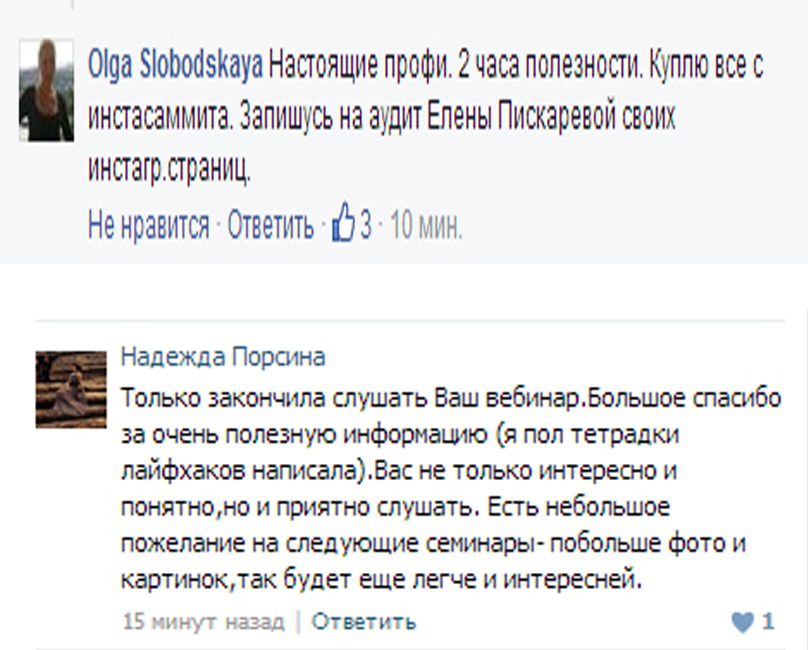 елена пискарёва отзывы | naoblakax.ru