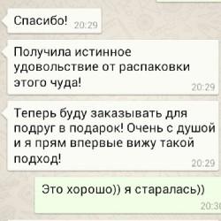 продвижение инстаграм инструкция | naoblakax.ru