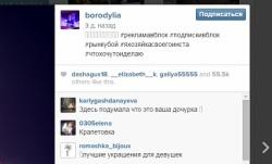 продвижение в инстаграм инструкция много подписчиков | naoblakax.ru